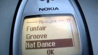 Nokia 2300 ringtones
