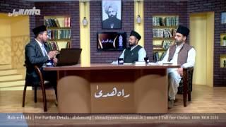 Urdu Rahe Huda 22nd July 2017 Ask Questions about Islam Ahmadiyya