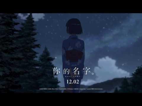 【HD】周深 - 好好(想把你寫成一首歌)