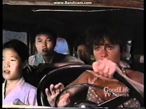 1982 Inchon! 4/14