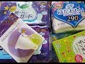 Menstrual Products In Japan - Pads, Tampons And Menstrual Cups