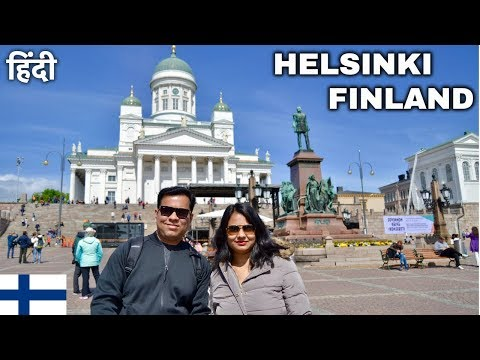 EP2 FINLAND🇫🇮| Indian Family Exploring Helsinki Tourist attr
