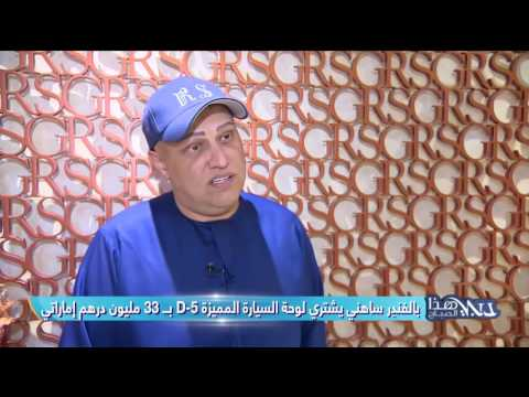 My Interview with Dubai TV
