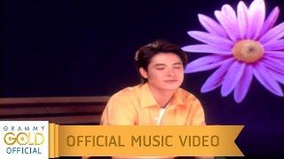 สุดห้ามใจรัก - ก๊อท จักรพันธ์ 【OFFICIAL MV】