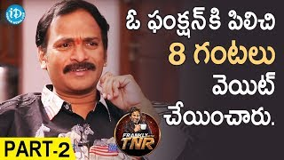 Comedian Venu Madhav Interview Part #2 || Frankly With TNR || Talking Movies With iDream