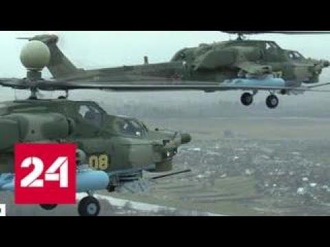 Простота, сила и эффективность: Путин выяснил способности российского оружия - Россия 24