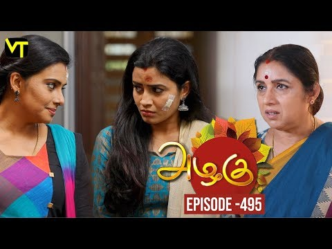 Azhagu Tamil Serial latest Full Episode 495 Telecasted on 05 July 2019 in Sun TV. Azhagu Serial ft. Revathy, Thalaivasal Vijay, Shruthi Raj and Aishwarya in the lead roles. Azhagu serail Produced by Vision Time, Directed by Selvam, Dialogues by Jagan. Subscribe Here for All Vision Time Serials - http://bit.ly/SubscribeVT   Click here to watch:  Azhagu Full Episode 494 https://youtu.be/TVUhEFj6LRY  Azhagu Full Episode 493 https://youtu.be/FdFrroZId7c  Azhagu Full Episode 492 https://youtu.be/jUukZCaY4QM  Azhagu Full Episode 491 https://youtu.be/S8Z1Y2hstLE  Azhagu Full Episode 490 https://youtu.be/IzE8D1nIDTc  Azhagu Full Episode 489 https://youtu.be/ESfm4AcB4RM  Azhagu Full Episode 488 https://youtu.be/wHobLI_Gen8  Azhagu Full Episode 487 https://youtu.be/wCkkvArhLWQ  Azhagu Full Episode 486 https://youtu.be/6uVI2WZ2ekU     For More Updates:- Like us on - https://www.facebook.com/visiontimeindia Subscribe - http://bit.ly/SubscribeVT