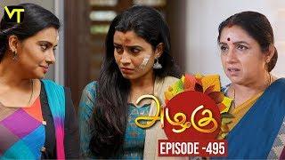 Azhagu - Tamil Serial   அழகு   Episode 495   Sun TV Serials   05 July 2019   Revathy   VisionTime