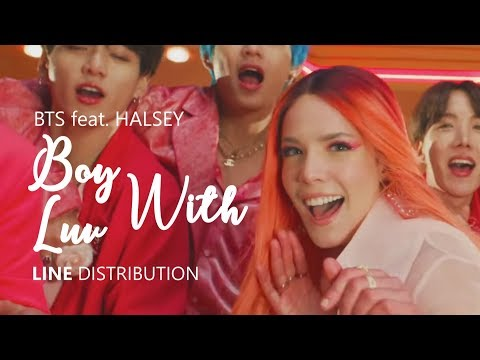 BTS 방탄소년단 Feat. HALSEY - BOY WITH LUV 작은 것들을 위한 시 Studio/Album Ver. | Line Distribution