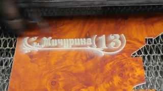 Лазерная резка и гравировка(, 2014-04-12T16:50:28.000Z)