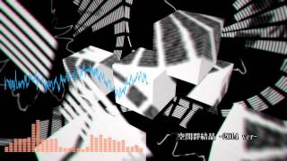 【オリジナル】 空間群結晶 -2014 ver- 【作曲してみた】