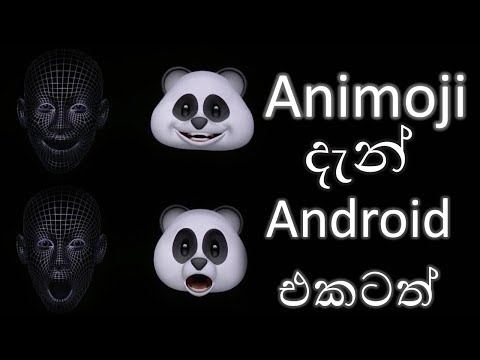 Download Youtube: Animoji on Android Explained in Sinhala by SinhalaTech