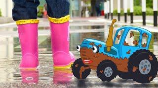 Синий трактор в грязи Малыш моет синий  трактор Видео для детей