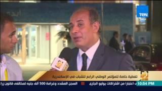 رأي عام - لقاء خاص مع د.محمد سلطان محافظ الاسكندرية حول