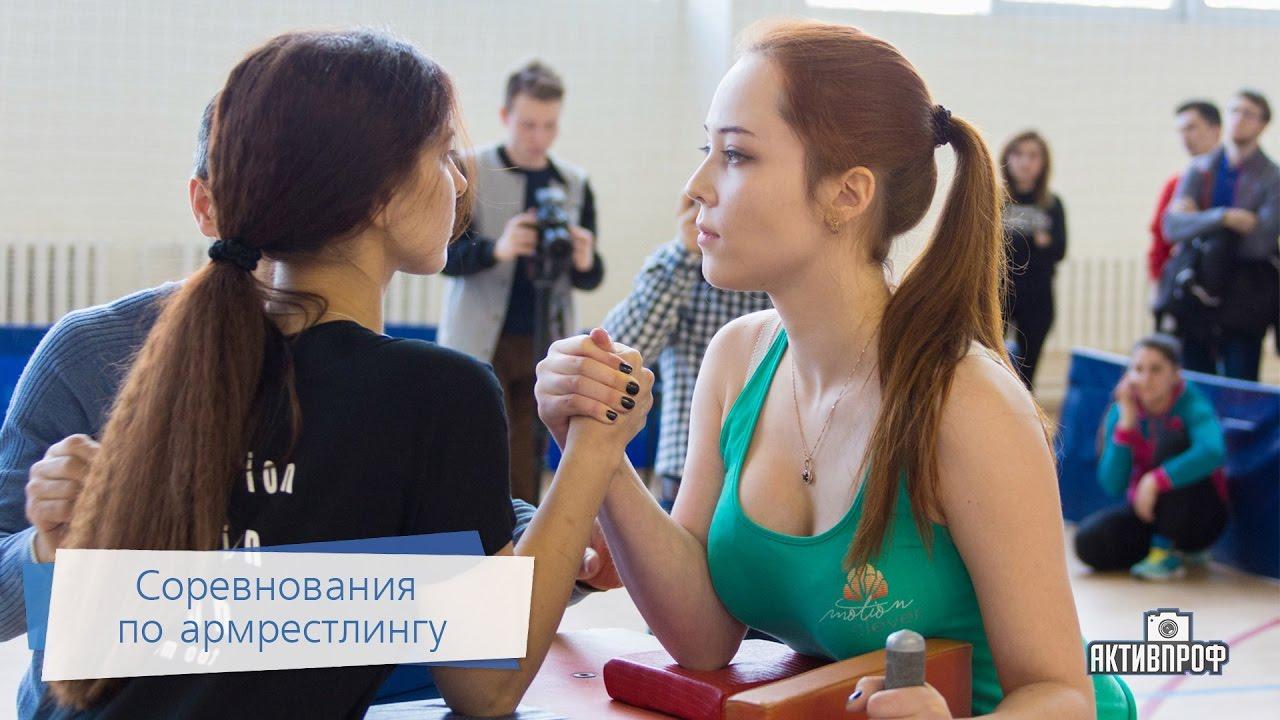 Соревнования по армрестлингу. Спартакиада КФУ - YouTube