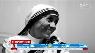 Мати Тереза: дивовижні факти про монахиню