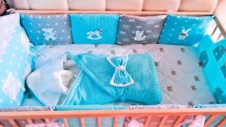Как сшить бортики в кроватку ✂(В этом видео я покажу как сшила бортики в кроватку для своего малыша. Я использовала холкон 300 (1 метр на..., 2016-12-09T07:08:18.000Z)
