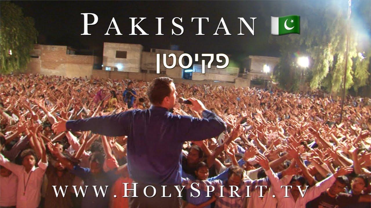 Holy Spirit Outpouring and Miracles in PAKISTAN! 🇵🇰 שפיכת רוח הקודש וניסים בפקיסטן!