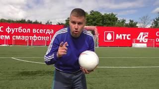 УДАР МЕССИ  Обучение удару  Штрафные удары  Футбол в СК NOVA ARENA
