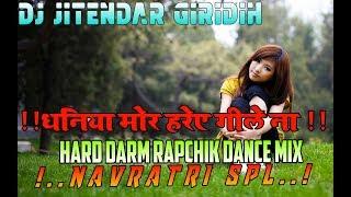 Mela Ghume Aaini Sasu Ji Ke Ghar   Pawan Singh Bhakti Song   Ripchik Bhakti Drums Beat   Remix By Dj