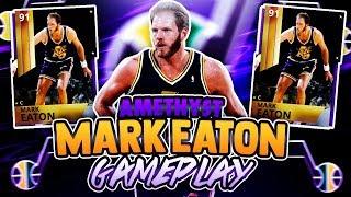 FREE DOMINATION REWARD AMETHYST MARK EATON GAMEPLAY! IS HE WORTH THE GRIND!? NBA 2K19 MYTEAM