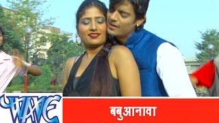 बबुआनवा - Pahilka Ratiya | Sushant Singh Rajput | Bhojpuri Hit Song 2015
