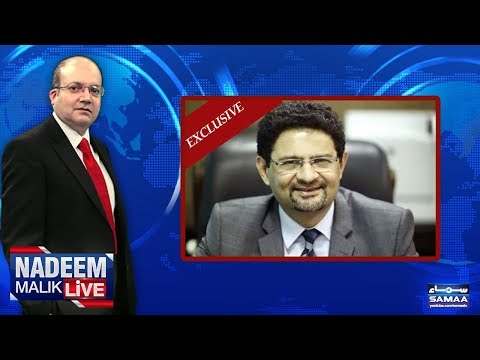 Nadeem Malik Live | SAMAA TV | 05 April 2018