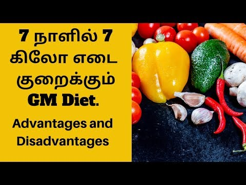 What is GM Diet in tamil  7 days 7 kg weightloss lose weight fast Detoxify Healthya Valalam   Tamil