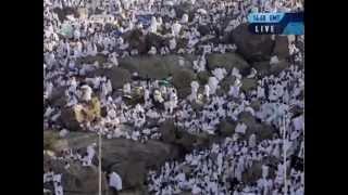 Hadsch (Pilgerfahrt) - Die fünfte Säule des Islams