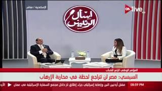 كيف رد السيسي على سؤال لؤي في مؤتمر الشباب؟ (فيديو) | المصري اليوم