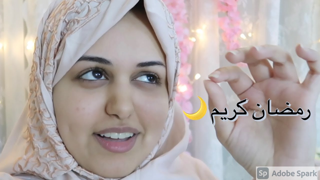 😍 فلوق رمضاني   زينة رمضان وسفرة الفطور
