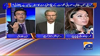 Aapas Ki Baat - 20 June 2017 - Geo News