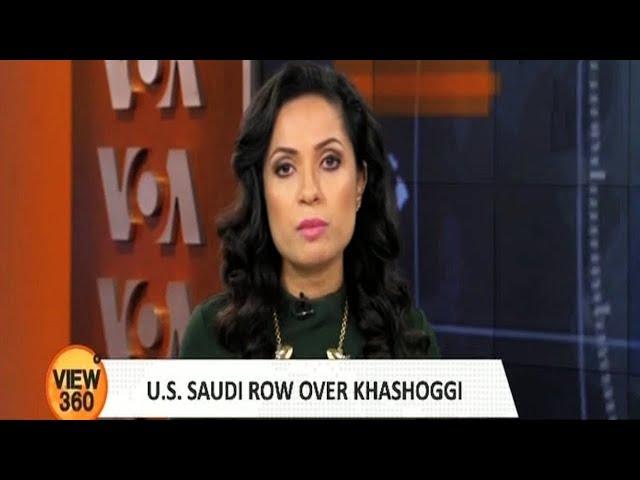 View 360 With Sara Zaman   15 October 2018   Aaj News