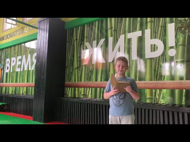 Иван Осипов читает произведение «Первый снег» (Бунин Иван Алексеевич)