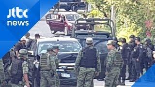 멕시코서 무장괴한 범죄 잇따라…28명 사망