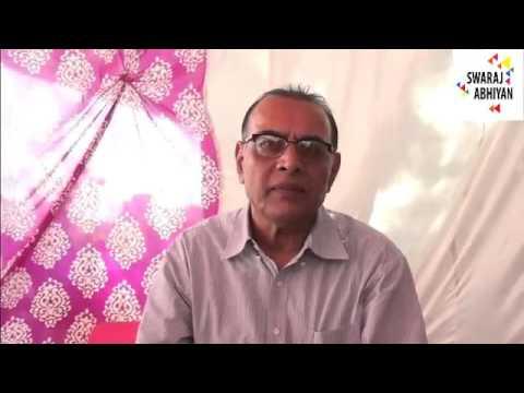 Swaraj Abhiyan Completes Successful First Year = Prof Anand Kumar