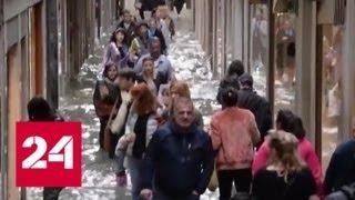 видео Все исторические и культурные достопримечательности Палермо