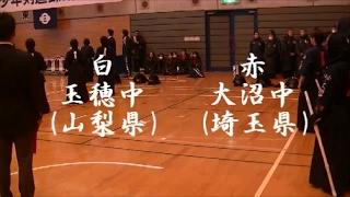 【剣道 中学生(女子) 決勝動画】大沼中 X 玉穂中 KENDO final game of junior high school (woman)