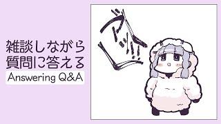 🤍みんなの気になってることに答える天使【白百合リリィ/ViViD所属】