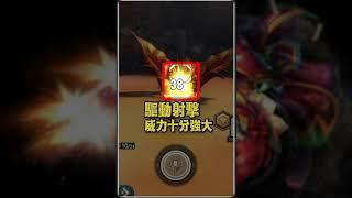 魔物獵人EXPLORE-霸玉武器 輕弩介紹影片