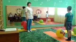 Занятие по ЛФК  Карасульская специальная коррекционная школа интернат