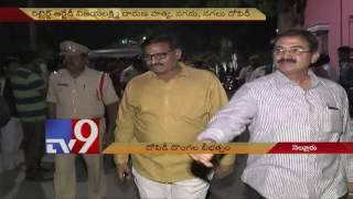 Retired RJD Vijaya Lakshmi brutally murdered in Nellore - TV9