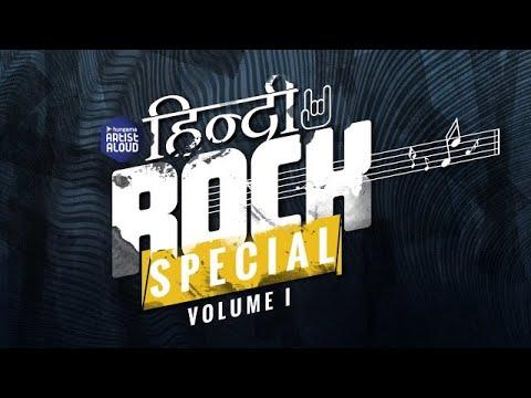 Top 10 Hindi ROCK Songs Jukebox 2016 | Faridkot, Advaita, Meghdhanush, Sifar| Latest Songs 2016