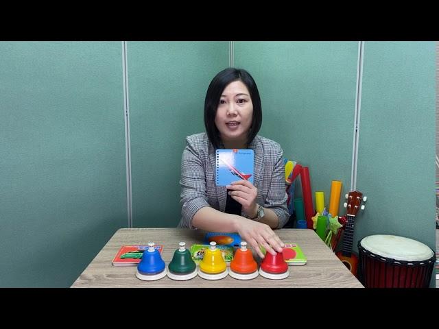 【行為分析及音樂訓練 - 語言篇】~ 音樂改善音調