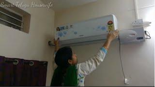ఏసీ ని మనమే ఎలా శుభ్రం/సర్వీసింగ్ చేసుకోవచ్చు|AC CLEANING AT HOME INTELUGU| SPLIT AC CLEAN