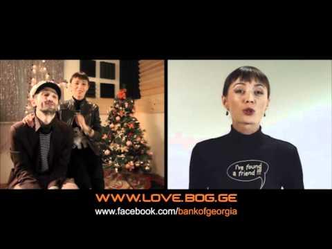 How To LOVE.BOG.GE