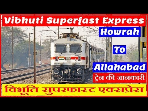 Vibhuti Express | विभूति एक्सप्रेस | 12333 | Howrah to Allahabad Train | Howrah to Varanasi Train