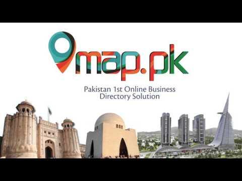 Imap.pk | Pakistan 1st Online Business Directory Solution Web Site.