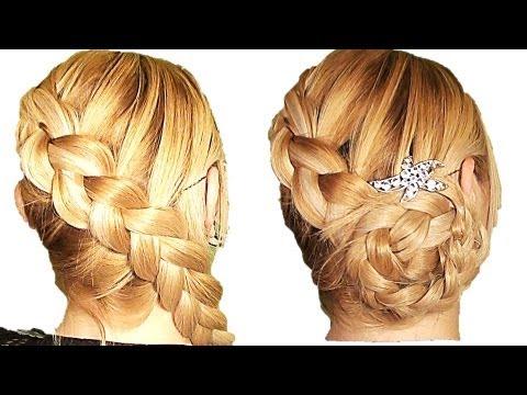 Trenza Francesa Diagonal Invertida y recogido facil peinado para cabello largo y mediano