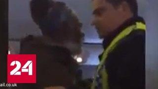 Стюарды British Airways заковали больного пассажира в наручники